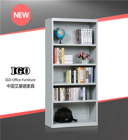 IGO-F04 Open Shelf Metal Cupboard