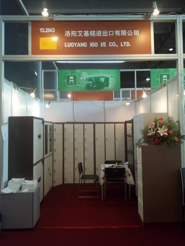 IGO Office Furniture