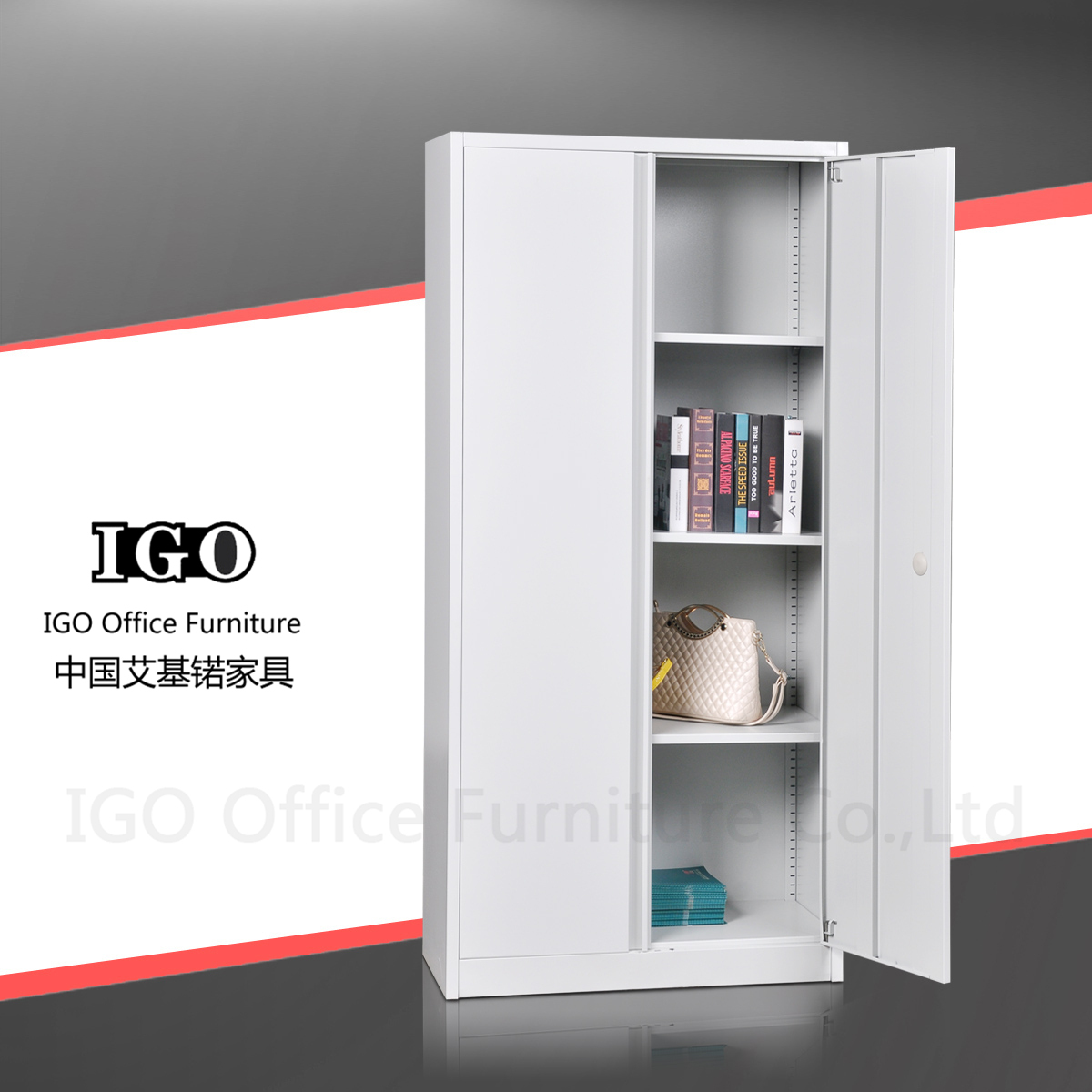 metal steel cabinet