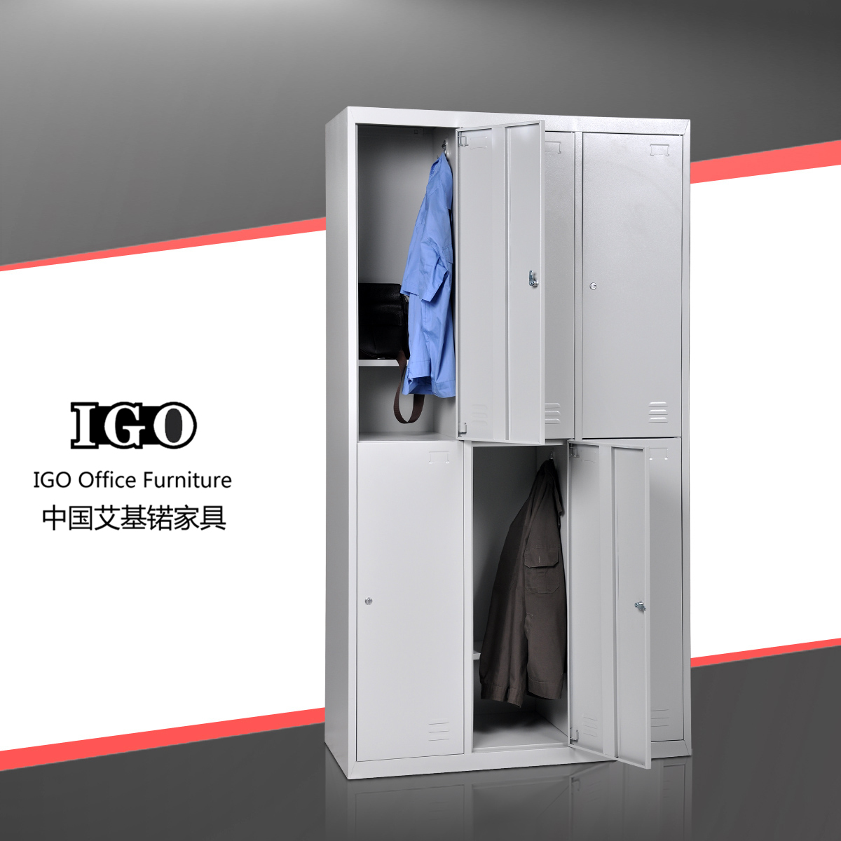 6 Door Steel Locker